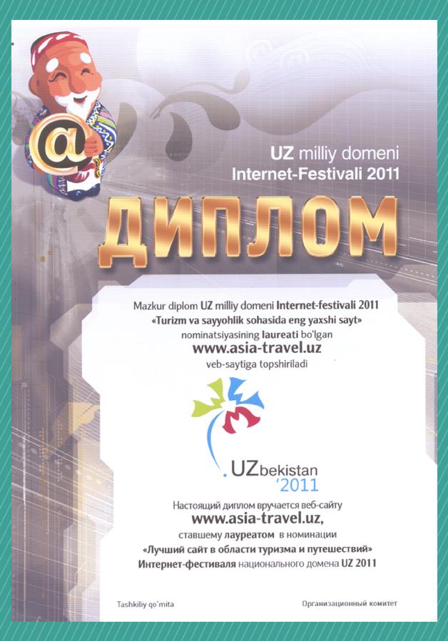 Туры в Узбекистан от местного туроператора Asia Travel Discoveries