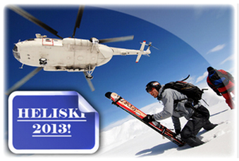 Тендер на Хели ски 2013