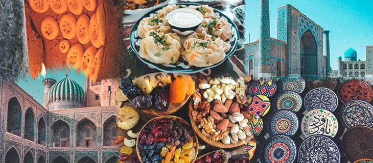 Тур «Классический Узбекистан» от 300$